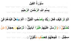Quran for kids feel